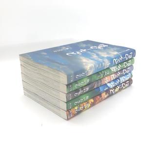 小学館 - はっぴーえんど 1〜5巻 5冊セット
