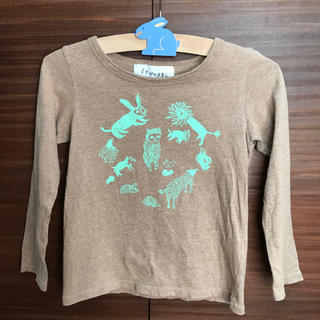 ミナペルホネン(mina perhonen)の長袖Tシャツ(Tシャツ/カットソー)