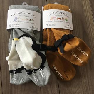 ミナペルホネン(mina perhonen)の新品未使用 かわいいキッズ用タイツ 2足セット 靴下 ガールズ 女の子(靴下/タイツ)