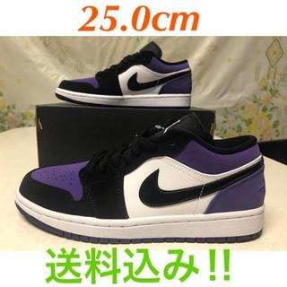 ナイキ(NIKE)のNike Air Jordan 1 Low パープル 25.0cm(スニーカー)