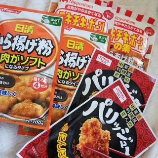 ニッシンセイフン(日清製粉)の6袋セット★から揚げ粉(調味料)