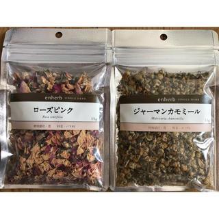 ジャーマンカモミール ローズピンク ハーブティー(茶)