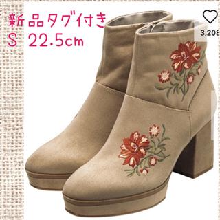 ジーユー(GU)の【新品タグ付き】エンブロイダリーブーツ S 22.5 ベージュ 刺繍 ジーユー(ブーツ)