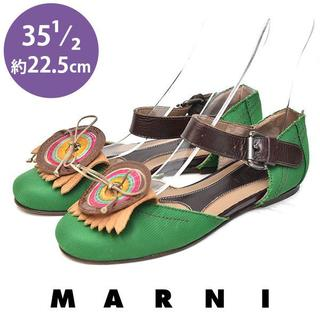 マルニ(Marni)の美品❤️マルニ オリエンタル フラットパンプス 35 1/2(約22.5cm)(ハイヒール/パンプス)