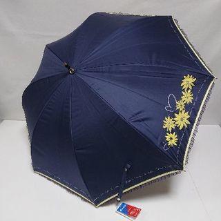 ランバンオンブルー(LANVIN en Bleu)の新品 ランバンオンブルー 日傘 晴雨兼用 ネイビー フリル 遮光(傘)
