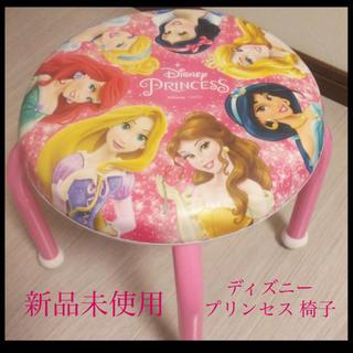 ディズニー(Disney)のディズニー プリンセス 椅子(その他)
