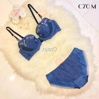 アモスタイル(AMO'S STYLE)のC70♡アモスタイル amst1207  チャーミングラマー  ブルー(ブラ&ショーツセット)