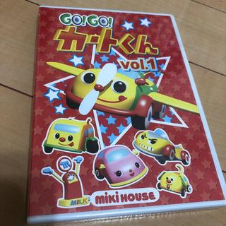 ミキハウス(mikihouse)のミキハウス  DVD カートくん(その他)