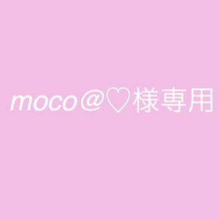 マック(MAC)のマック MAC☆限定品 スターリーアイドキット コフレ (コフレ/メイクアップセット)