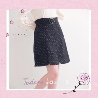 マジェスティックレゴン(MAJESTIC LEGON)の♡ビッグバックルAラインスカート♡(ひざ丈スカート)