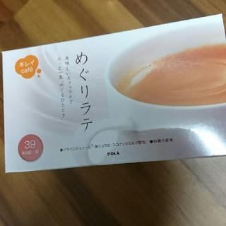 ポーラ(POLA)のPOLA めぐりラテ(コーヒー)