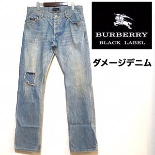 バーバリーブラックレーベル(BURBERRY BLACK LABEL)のBURBERRY BLACK LABEL☆ダメージデニムパンツ☆76☆(デニム/ジーンズ)