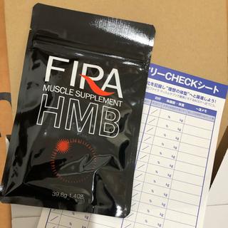 FIRA ファイラ マッスルサプリHMB(ダイエット食品)