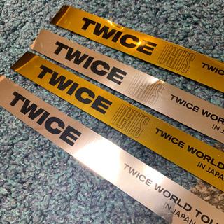ウェストトゥワイス(Waste(twice))のTWICE LIGHTS 銀テープ 金・銀 各2本セット(アイドルグッズ)