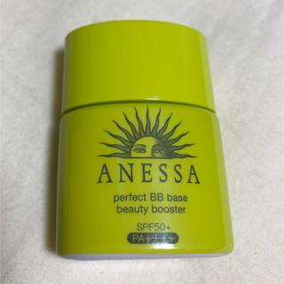 アネッサ(ANESSA)のアネッサ パーフェクトB Bベース ビューティーブースター 7.5ml(化粧下地)