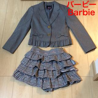 バービー(Barbie)の150 バービー フォーマル スーツ 女の子 女児(ドレス/フォーマル)