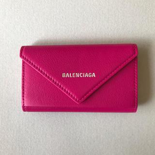 バレンシアガ(Balenciaga)のBALENCIAGA(バレンシアガ)ペーパーキーケース ピンク 【新品未使用】(キーケース)