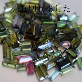 113.85ct 特売 天然 グリーン トルマリン 長方形 ルース 裸石(リング(指輪))