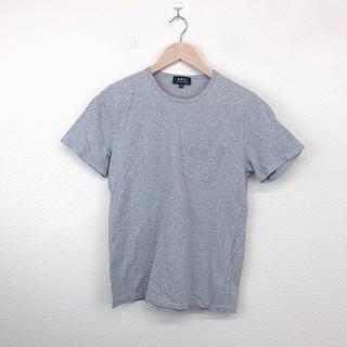美品 A.P.C. アーぺーセー Tシャツ 半袖 XS/SS グレー シンプル(Tシャツ/カットソー(半袖/袖なし))