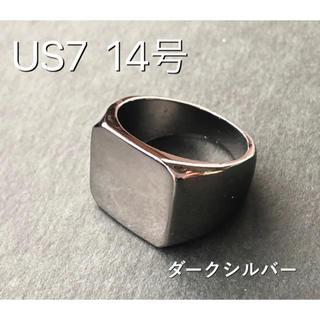 ★新品 印台 リング鏡面 スクエア 男性 リング 指輪(リング(指輪))