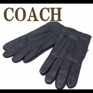 コーチ(COACH)のコーチ COACH メンズ レザー 手袋 グローブ F54182 ブラック(手袋)