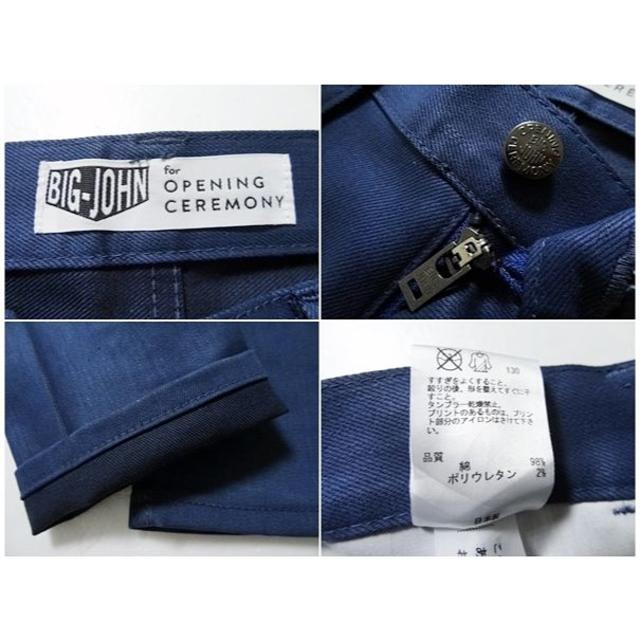 OPENING CEREMONY(オープニングセレモニー)の新品同様 ビッグジョン オープニングセレモニー 別注 カラーデニム スキニー メンズのパンツ(デニム/ジーンズ)の商品写真