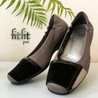 フィットフィット(fitfit)の極美品 fitfit フィットフィット ドゥクラッセ パンプス 24㎝(ハイヒール/パンプス)