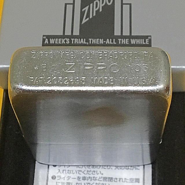 ZIPPO(ジッポー)のZIPPO 希少 初代アメリカンスピリット 懸賞当選品 エンタメ/ホビーのコレクション(ノベルティグッズ)の商品写真