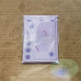 紫系20~レターセット~(カード/レター/ラッピング)