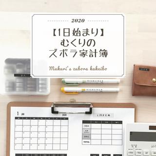fuji9820様専用ページ(その他)