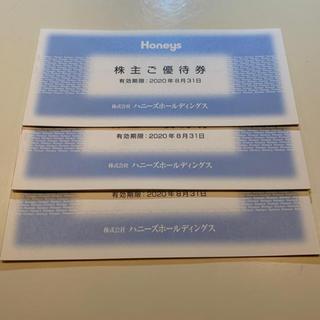 ハニーズ(HONEYS)のHoneys株主優待券 9000円分(ショッピング)