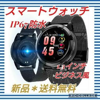 お値下げ❗スマートウォッチ*1.3インチ ビジネス風*IP67防水(腕時計(デジタル))