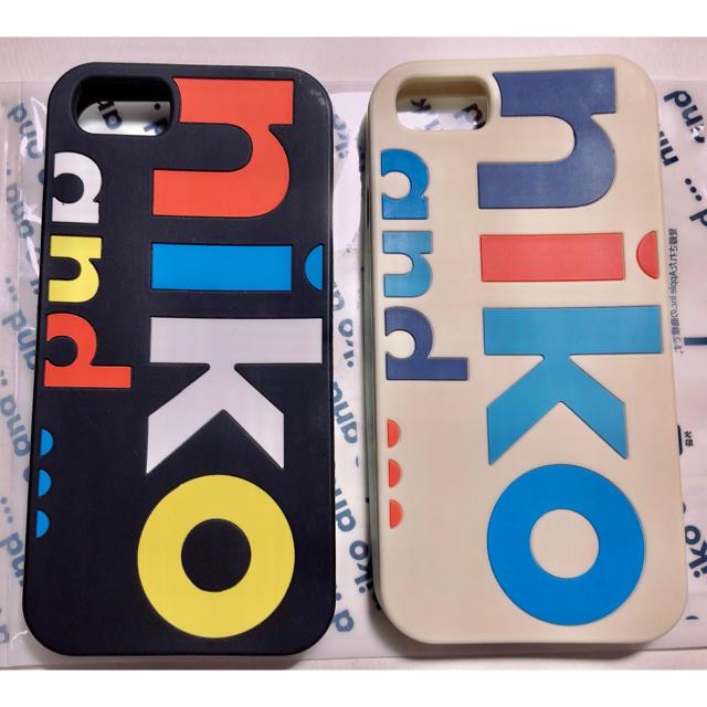 niko and...(ニコアンド)のniko and… iPhone ケース 2個セット スマホ/家電/カメラのスマホアクセサリー(iPhoneケース)の商品写真