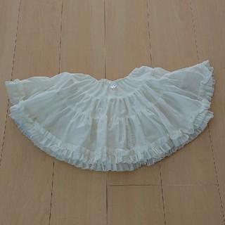 スーリー(Souris)のsouris スーリー スカート パニエ 110(スカート)