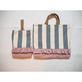 ハンドメイド◎サイズオーダー可能◎たっぷりフリルのレッスンバッグと上履き袋(バッグ/レッスンバッグ)