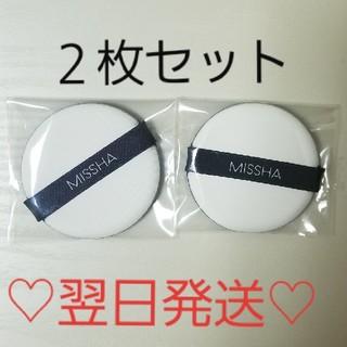 ミシャ(MISSHA)のミシャ エアインパフ 2枚 390(その他)