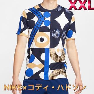 ナイキ(NIKE)のNIKE×コディ・ハドソン コラボ Tシャツ XXL(Tシャツ/カットソー(半袖/袖なし))