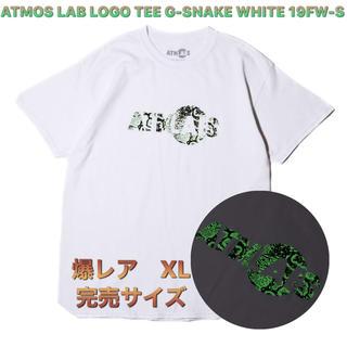 アトモス(atmos)のATMOS LAB LOGO TEE G-SNAKE WHITE 19FW-S(Tシャツ/カットソー(半袖/袖なし))