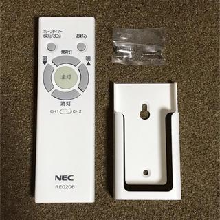 エヌイーシー(NEC)のNEC RE0206 シーリングライト 照明 リモコン(その他)