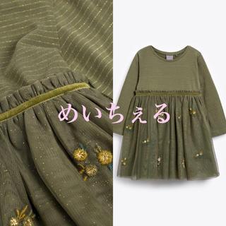 ネクスト(NEXT)の【新品】next グリーン 刺繍入りパーティードレス(ヤンガー)(セレモニードレス/スーツ)