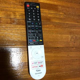シャープ(SHARP)のシャープ アンドロイドテレビ用リモコン(その他)