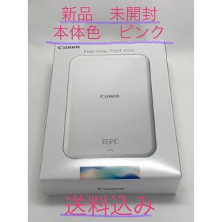 キヤノン(Canon)のキャノン インスピック スマホ ミニフォトプリンター ピンク inspic (その他)
