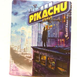 ポケモン(ポケモン)の名探偵ピカチュウ 限定版スチールブック DVD Blu-ray無し(外国映画)