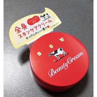 ギュウニュウセッケン(牛乳石鹸)の赤箱 ビューティクリーム(ボディクリーム)