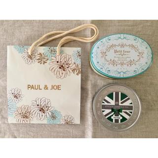 ポールアンドジョー(PAUL & JOE)の可愛い缶とショッパー アトリエうかい ロンドンティールーム ポール&ジョー(小物入れ)