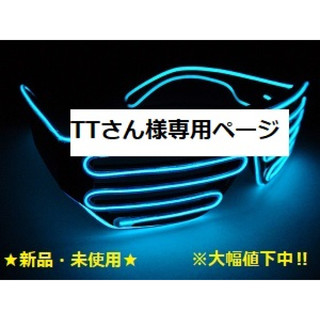 TTさん様専用ページLEDサングラス(ブルー2・レッド2・イエロー1)(小道具)