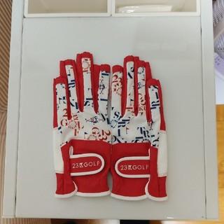 ニジュウサンク(23区)の23区golf 両手手袋(その他)