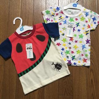 西松屋 - Tシャツ