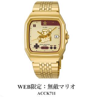 アルバ(ALBA)のACCK711 SEIKO ALBA WEB限定 ウォッチ ファミコン マリオ(腕時計(アナログ))