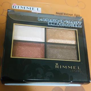 リンメル(RIMMEL)のリンメル★ロイヤルヴィンデージアイズ 016(アイシャドウ)